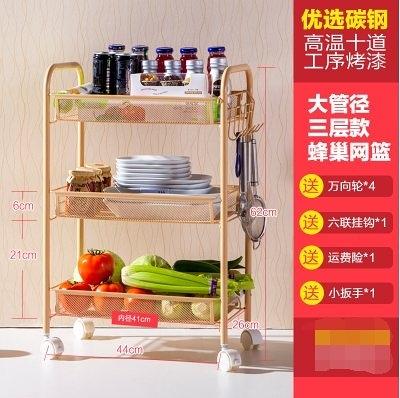 廚房置物架臥室廚房浴室置物架客廳收納架層架多功能推車餐車架子(主圖款-貴族金)