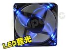 新竹【超人3C】促銷 超頻三 液壓軸承 視覺改裝 12 CM 靜音 風扇 LED 藍光 #0001007@2I1