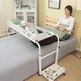 可移動升降筆記本雙人床上用電腦桌懶人桌書桌跨床桌床邊桌寫字臺 js2671『科炫3C』