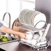 碗架瀝水架廚房用品置晾放碗碟架盤子餐具碗筷收納盒洗碗池置物架「Top3c」