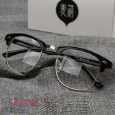 復古眼鏡框平光鏡女個性半框