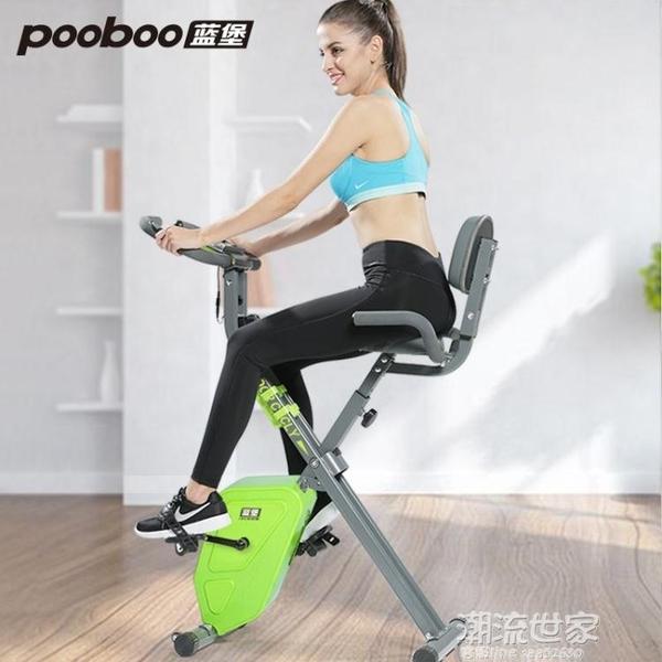 藍堡磁控健身車家用動感單車靜音健身車室內運動健身器材自行車MBS『潮流世家』