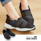 [Here Shoes]MIT台灣製套腳...