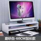 電腦顯示器增高架子置物架液晶屏幕托架辦公桌面鍵盤收納雙層底座jy【滿一元免運】