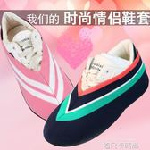 2雙裝螺紋布鞋套家用可洗透氣室內耐磨加厚防滑底學生機房布鞋套 依凡卡時尚