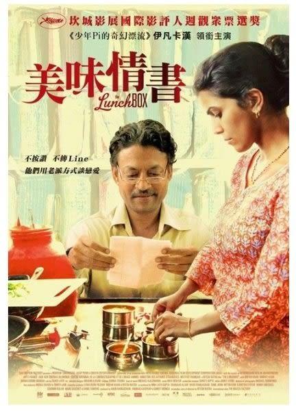 美味情書 DVD The Lunchbox (購潮8)
