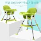 寶寶餐椅兒童吃飯座椅便攜式簡單款嬰兒高矮...