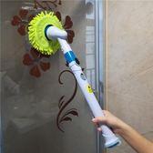 電動清潔刷 帶軟布套家用充電電動旋轉不彎腰清潔刷神器地墻磚衛浴缸瓷磚玻璃 生活主義