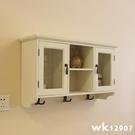 美式鄉村壁櫃實木壁掛大號墻上裝飾架廚房置物架美式玻璃櫃吊櫃 7-29 wk12907