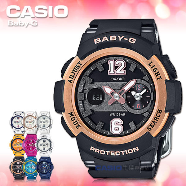 CASIO 卡西歐 手錶專賣店 BABY-G BGA-210-1B DR 女錶 樹脂錶帶 防震 黑金