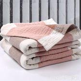 毛巾被毯純棉加厚紗布水洗棉單人雙人床單可鋪可蓋  居家物語