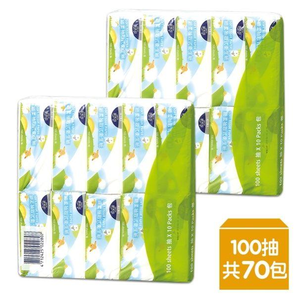 歐芮坦細柔抽取式衛生紙100抽10包入-7串/箱—箱購-箱購