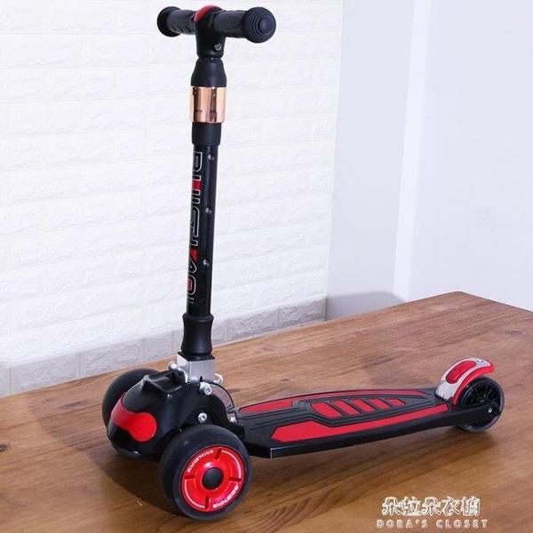 滑板車 銳閃兒童1-3-6-12歲小孩溜溜車四輪寶寶男女孩踏板滑滑車 小規格價格