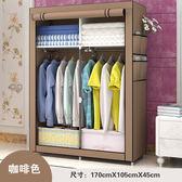 簡易衣櫃布藝簡約現代臥室經濟型成人組裝加固整體衣櫃家用布衣櫃wy(七夕禮物)