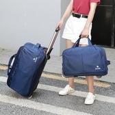 拉桿包 手提拉桿包短途旅行包學生行李包大容量女輕便登機箱男折疊手提袋 - 歐美韓熱銷