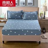 床笠單件全棉純棉1.8米床罩套1.5m1.2床單席夢思床墊保護套   聖誕節歡樂購