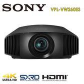 【SONY 索尼】真4K HDR劇院投影機(VPL-VW260ES)