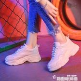 運動鞋女秋季新款百搭小白學生厚底網紅增高超火老爹ins潮鞋 韓國時尚週