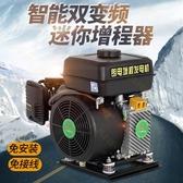 電動車增程器48V汽車60V72伏三輪車四輪轎車電瓶車變頻充電發電機 YXS 莫妮卡