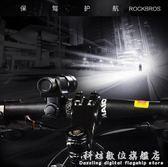 夜騎自行車前燈照明燈山地車強光USB可充電遠射調焦防水手電筒 WD科炫數位