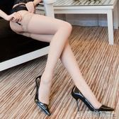吊帶襪絲襪性感情趣騷女長筒過膝高筒長襪黑絲蕾絲開檔吊帶免脫絲襪內衣 愛麗絲精品