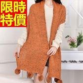 羊毛披肩-韓風波點球球針織毛線保暖女圍巾63ag43[巴黎精品]