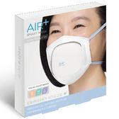 Air+氣益佳微型通風氣器(1入)【小三美日】內附充電線