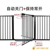 兒童安全門欄樓梯口護欄嬰兒圍欄免打孔防護欄寵物隔離柵欄【小橘子】