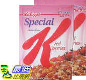 [COSCO代購]  家樂氏 草莓早餐脆片(1.05公斤) C945452