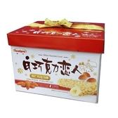 白色巧克力戀人禮盒480G【愛買】