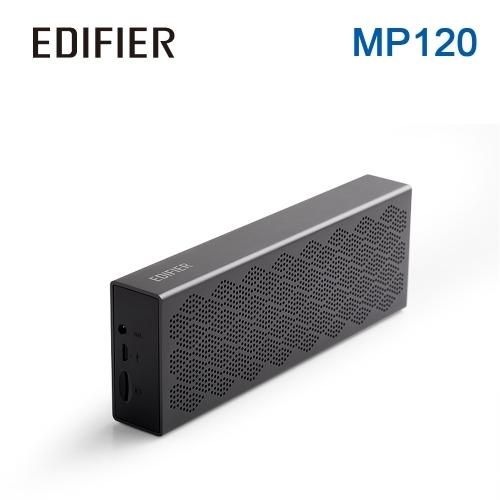 EDIFIER 漫步者 MP120 可攜式 藍牙喇叭