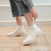 秋冬新款潮靴女學生百搭小白短靴簡約氣質後拉錬馬丁靴潮皮靴 時尚芭莎