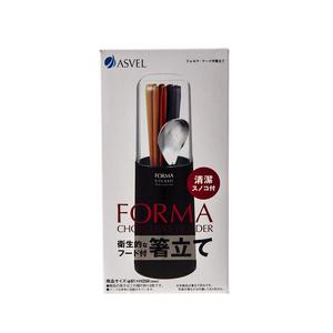 日本ASVEL FORMA UTENSIL筷筒-咖