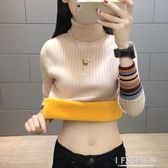 保暖打底衫女加厚加絨學生長袖百搭韓版秋冬裝新款內搭高領毛衣女