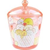 〔小禮堂〕角落生物圓形壓克力拿蓋收納罐《透明粉甜筒》置物罐棉花罐收納盒4548626 09501