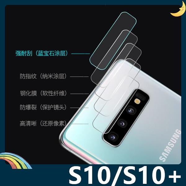 三星 Galaxy S10/S10+ S10e 鏡頭鋼化玻璃膜 螢幕保護貼 9H硬度 0.2mm厚度 靜電吸附 高清HD 防爆防刮