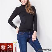 【MORINO摩力諾】發熱長袖半高領衫(女) -百搭黑