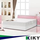 粉紅莉娜浪漫主義雙人三件床組(床頭+床底+獨立筒床墊)