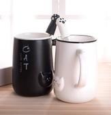 韓版潮流超萌杯子陶瓷帶蓋勺咖啡牛奶杯情侶水杯創意女學生陶瓷帶 時尚小鋪