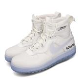 Nike 休閒鞋 Air Force 1 WTR GTX 白 灰 男鞋 運動鞋 高筒 Gore-tex 【PUMP306】 CQ7211-002