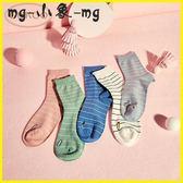 堆堆襪-條紋女襪簡約糖果色春秋條紋中筒襪 MG小象