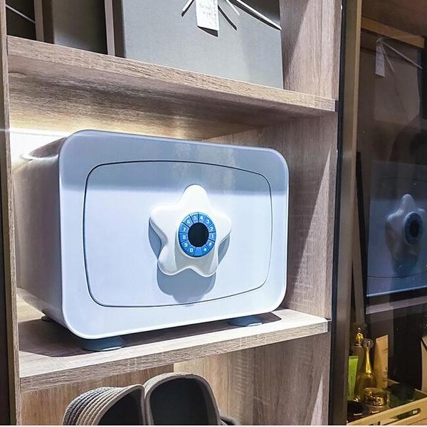 保險櫃 小米家卡嘜保險柜25TL兒童隱形家用密碼保險箱迷你保管箱TW【快速出貨八折下殺】