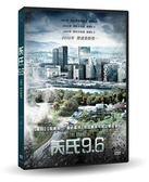 芮氏 9.6 DVD 免運 (購潮8) 4710155253836