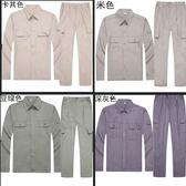 純棉工作服薄款國家電網工作服米色套裝男電力施工服夏裝電焊工服     易家樂