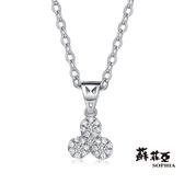 蘇菲亞SOPHIA - Yumi系列三 花朵造型0.20克拉鑽石項鍊
