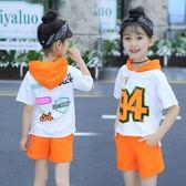 女童套裝 女童夏裝時髦套裝韓版兒童洋氣短袖運動兩件套LJ8541『黑色妹妹』