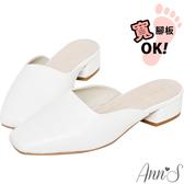 Ann'S高冷姿態-寬腳OK鱷魚壓紋方頭穆勒鞋-白