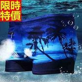 泳褲-溫泉日暮椰樹拉鏈口袋平口男四角泳褲2色67t38[時尚巴黎]