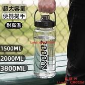 超大容量水杯男運動水壺戶外塑料便攜杯子【西語99】