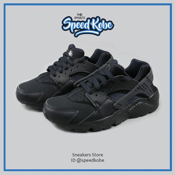 NIKE 武士鞋 Huarache GS 全黑 黑武士 黑魂 忍者 654275-016 【SP】
